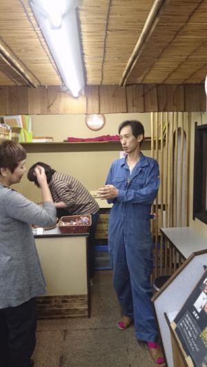 筑波山にある小さな豆屋